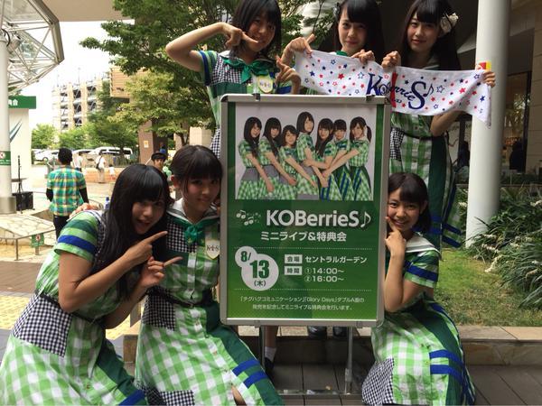 2015年8月13日 横浜 ららぽーと横浜でリリースイベント(動画なし)