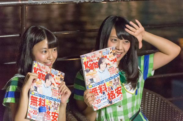 2015年8月18日 神戸 KansaiWalkerTV「umie Splash Fantasia 2015」生中継に出演