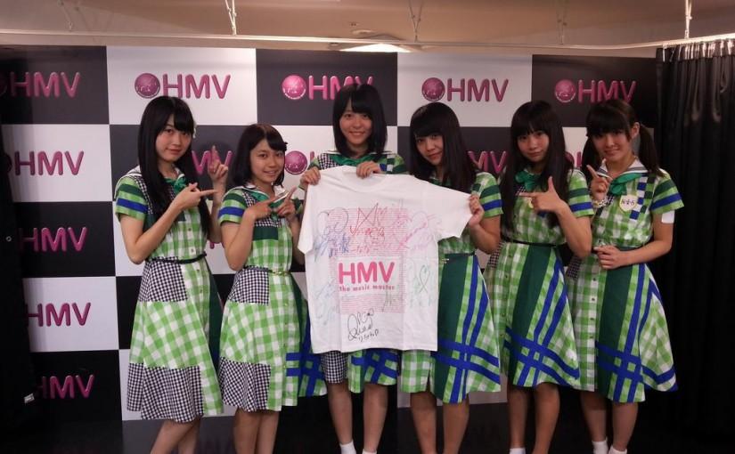 2015年8月27日 HMV三宮店でリリースイベント
