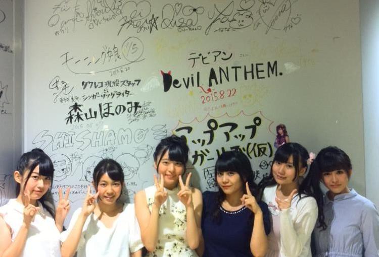 2015年8月28日 タワーレコード梅田NU茶屋町店でリリースイベント