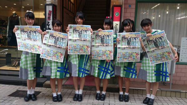2015年8月29日 岡本商店街「OKAMOTO  SUMMER  FESTIVAL」に出演&かにゃん生誕祭(動画あり)