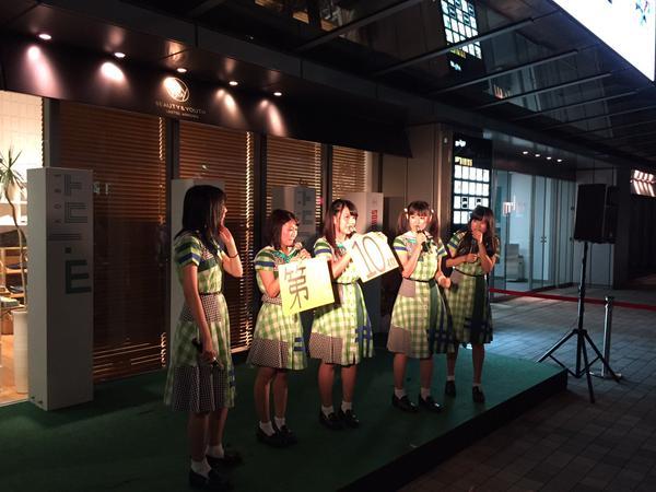 2015年9月2日 ミント神戸でリリースイベント