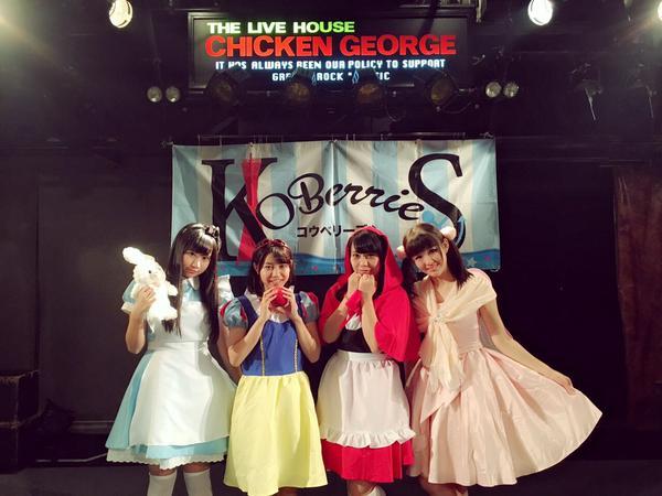 2015年10月8日 神戸チキンジョージで定期公演(こうべりParty Vol.4)に出演