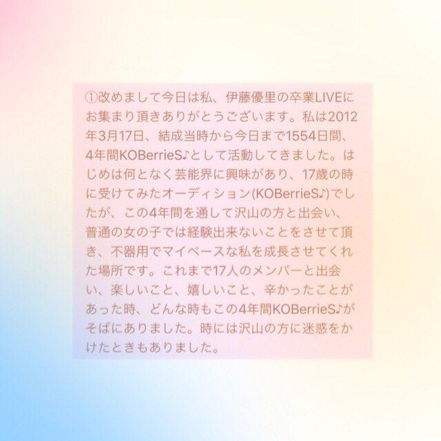 Cl_czzHUoAA4wvt