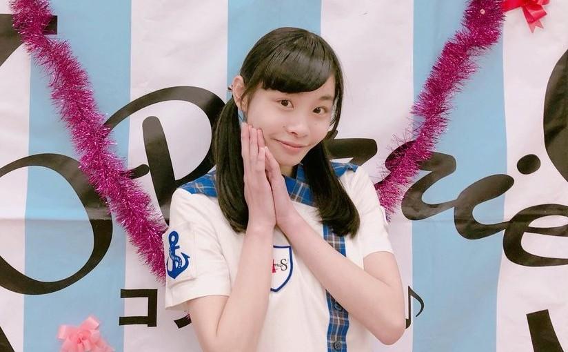 2018年2月12日 神戸新長田 歌居屋バレンタイン直前SPライブ