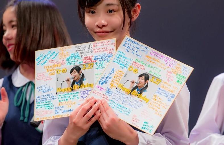 2018年3月18日 新長田コウベリのベリべリTime 生誕祭一部二部