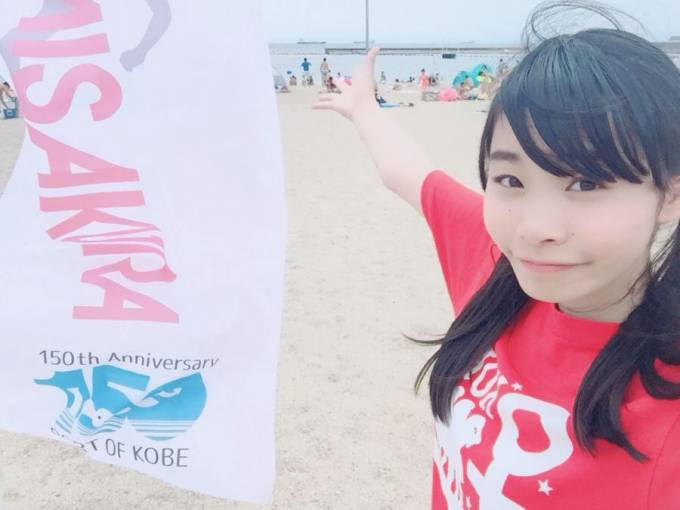 おやすみなさい🌴⛱🐠💕 https://t.co/kKPzN3NiSc #KOBerrieS  #大出姫花 #CHEERZ https://t.co/59nYcb3uVR