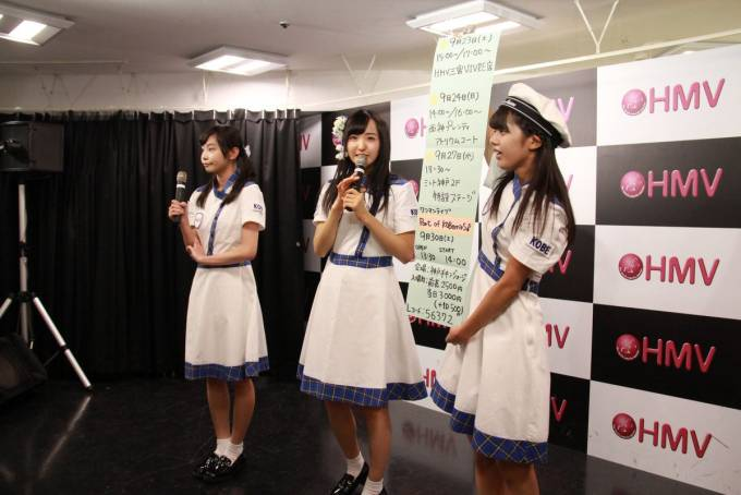HMV三宮KOBerrieS♪リリースイベント! #KOBerrieS https://t.co/4DuxYpjDiZ