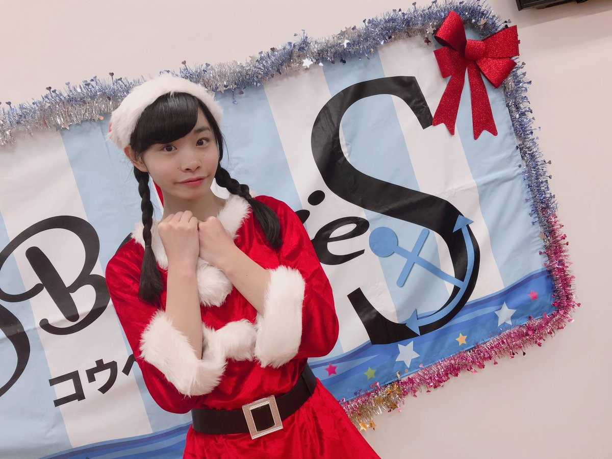 KOBerrieS 🎅🎄🎁MERRY CHRISTMAS🎅🎄🎁素敵なクリスマスになりますように🍊 https://t.co/tATQ5VK4c2 #CHEERZ #ちあボイス https://t.co/Y5r2lOrTjL