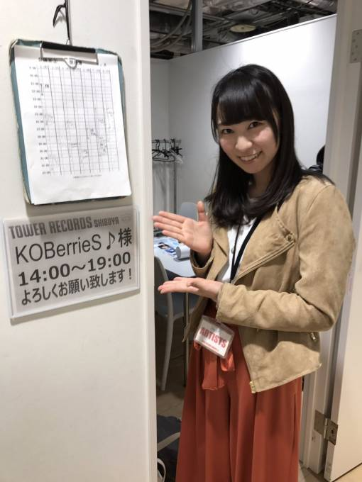 KOBerrieS♪ TOWER RECORDS SHIBUYA IN! https://t.co/z41Dw37qLL