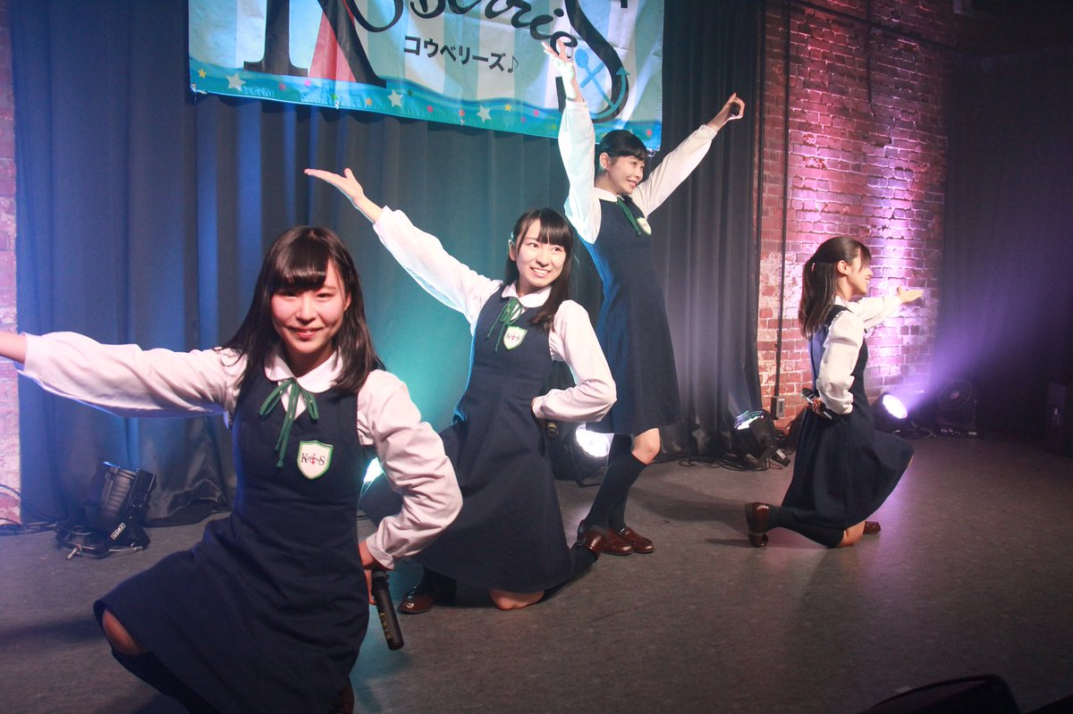 KOBerrieS 神戸煉瓦倉庫K-wave KOBerrieS♪ライブ!#KOBerrieS#神戸煉瓦倉庫#K-wave#SSS https://t.co/6Gu5AedUgr
