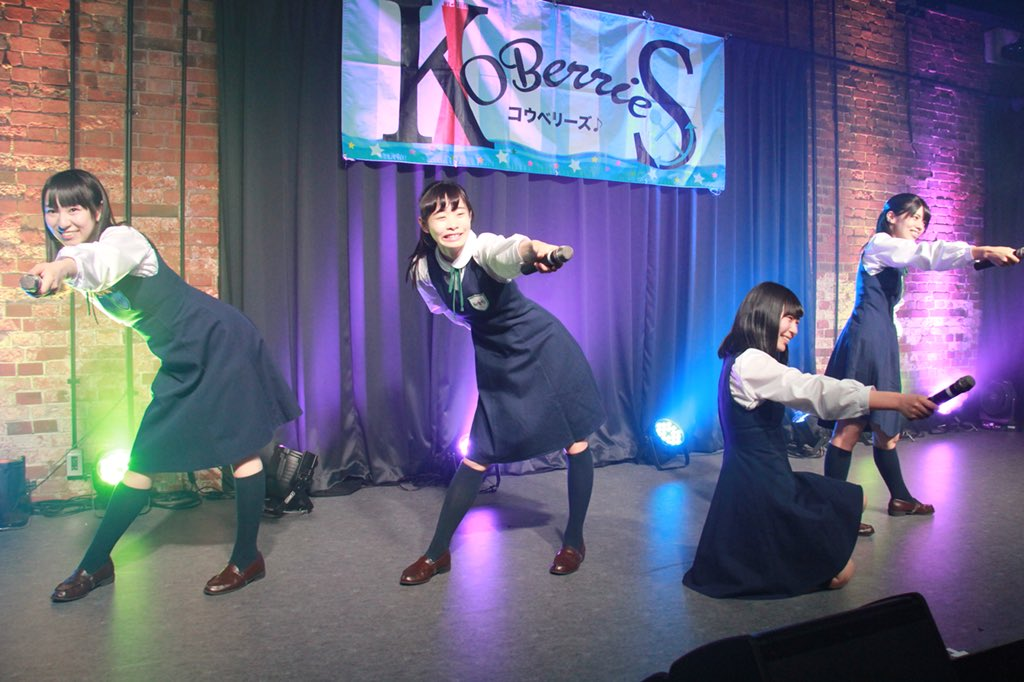KOBerrieS 神戸煉瓦倉庫K-wave KOBerrieS♪ライブ!#KOBerrieS#神戸煉瓦倉庫#K-wave#SSS https://t.co/zUDZBL3i3R
