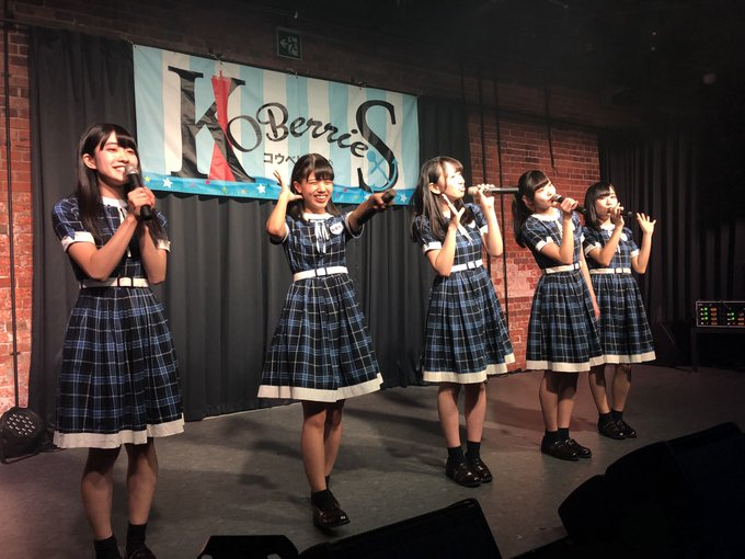 KOBerrieS♪ライブスタート! https://t.co/wvBXZCBhef